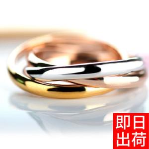 指輪 レディース/3連 リング/トリニティ リング 指輪/レディース/アクセサリー ゆうパケ