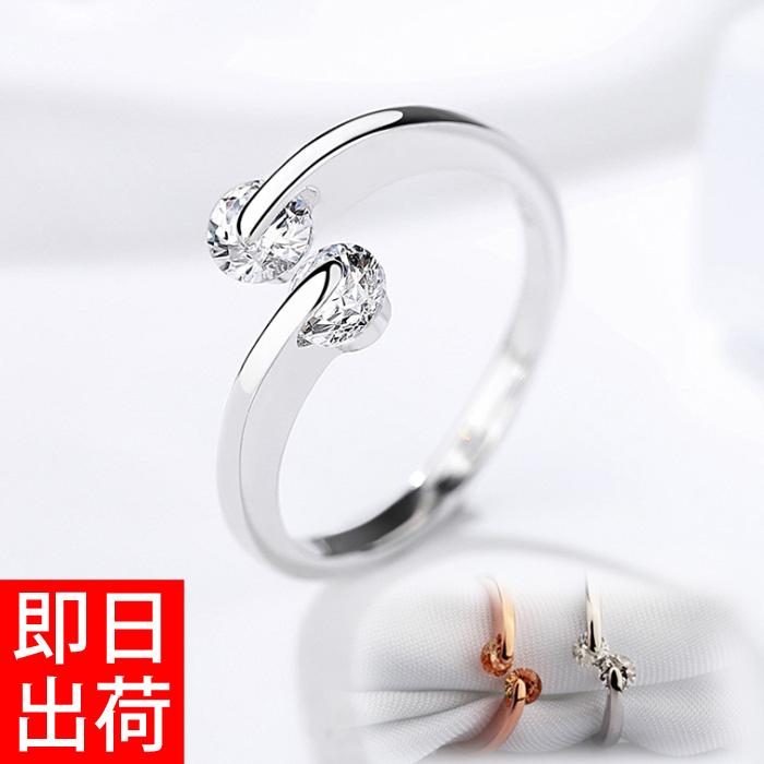 指輪 フリーサイズ/計0.5カラット 二粒 リング/指輪/レディース/プラチナ仕上げ/シルバー925 アクセサリー クリスマス プレゼント